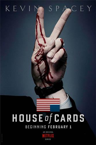 Poster segunda temporada House of Cards