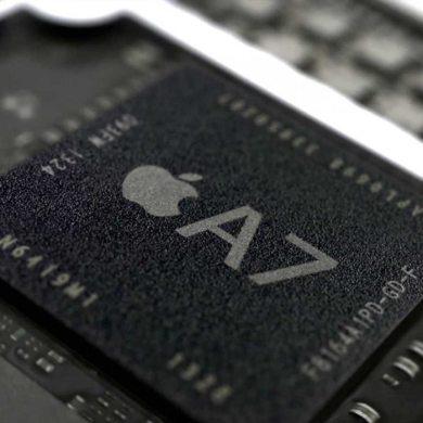 TSMC comenzará a fabricar procesadores para Apple
