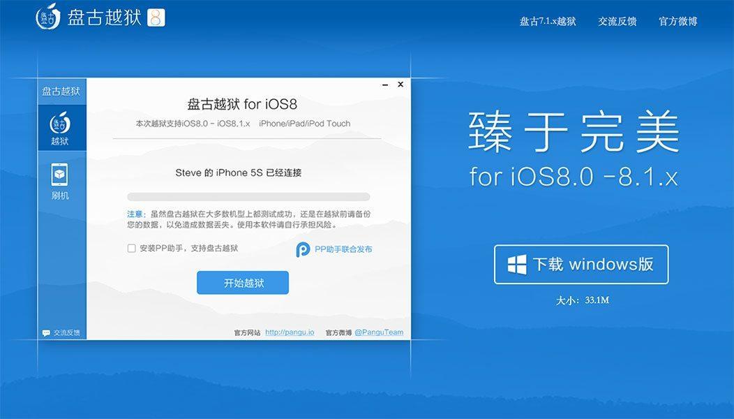 Pangu Jailbreak iOS 8 y iOS 8.1