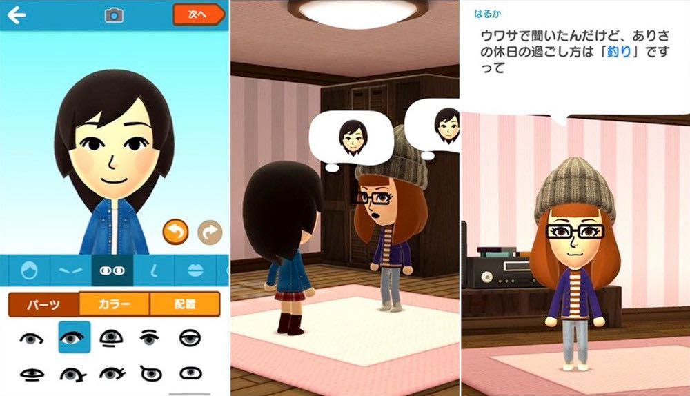 Miitomo - Primer juego de Nintendo para móviles