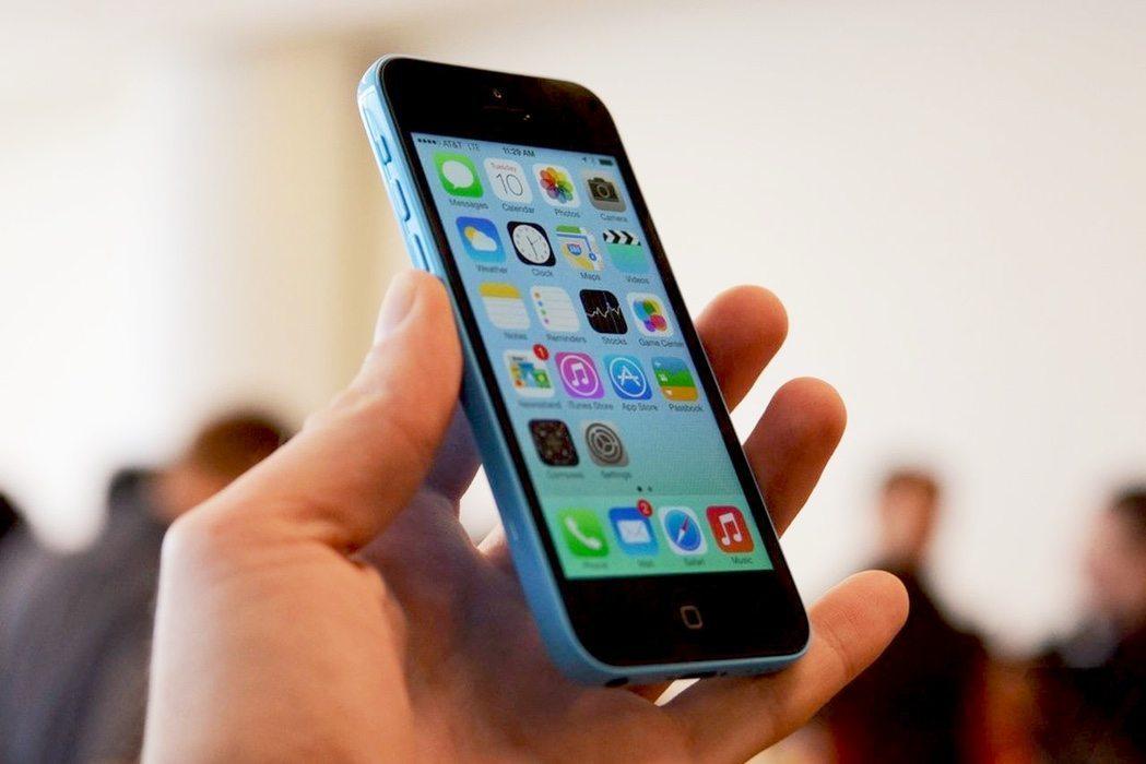Apple: Password del iPhone del terrorista fue cambiado