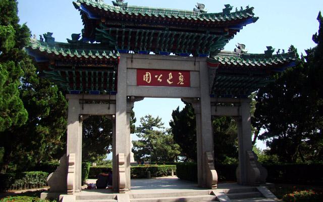 Lu Xun Park Qingdao