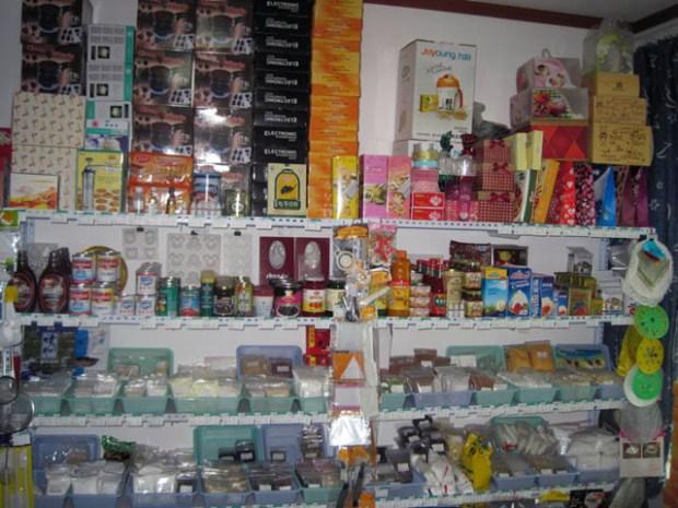 Aftertaste Bake Shop In Qingdao