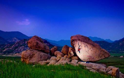 Bouldering Qingdao China