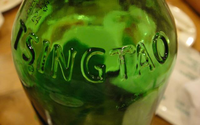 Tsingtao Beer Bottoms Up