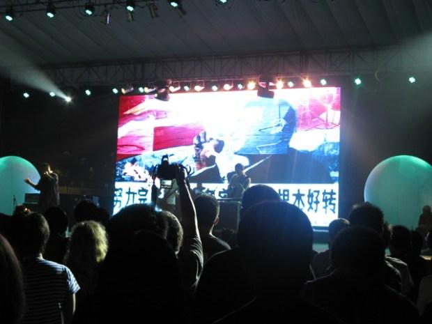 Post Golden Beach Music Fest Qingdao Night Stage