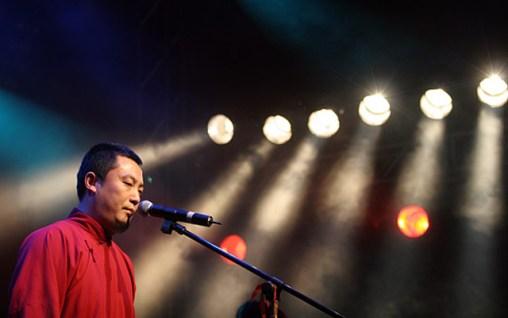 Slap Er Guang Band Live in Qingdao