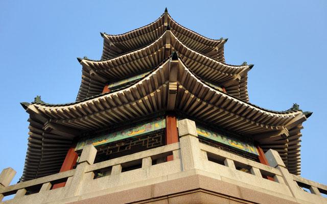 Xiao Yu Shan Qingdao