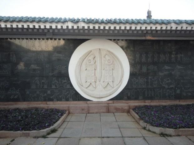 Xiao Yu Shan Mural Qingdao