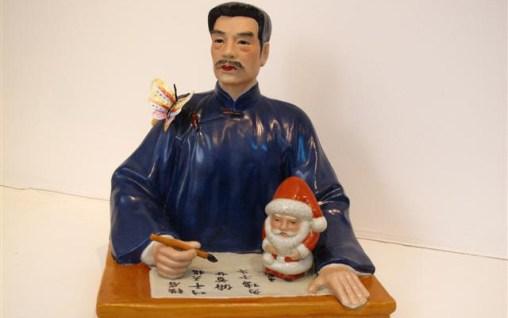 Wan Li Ya Art in Qingdao Gallery 002