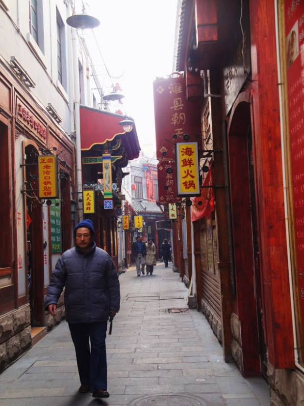 Qingdao Photos Chloe Lee Pi Chai Yuan