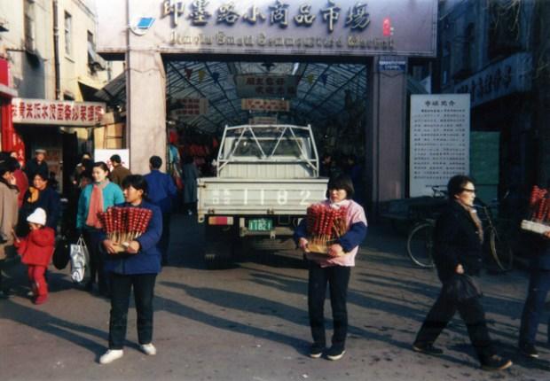Qingdao Jimo Lu Market Clay Army Photos
