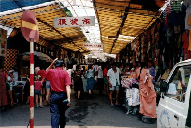 Qingdao Photos Jimo Lu Market