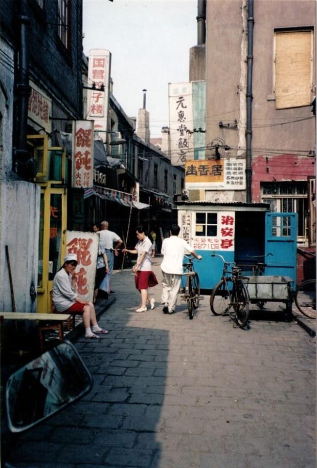 Qingdao Photos Pichai Yuan
