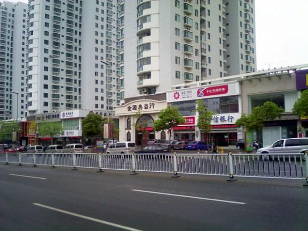Streets of Qingdao: Nanjing Lu Road