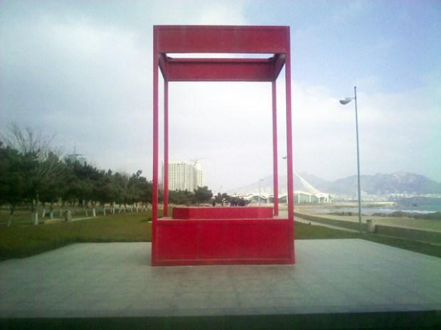 Qingdao Artist Sui Jianguo Mao Box Empty