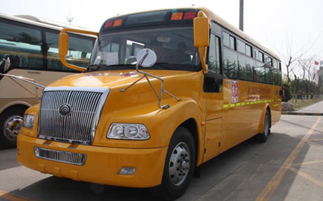 Big Yellow School Bus Made in China