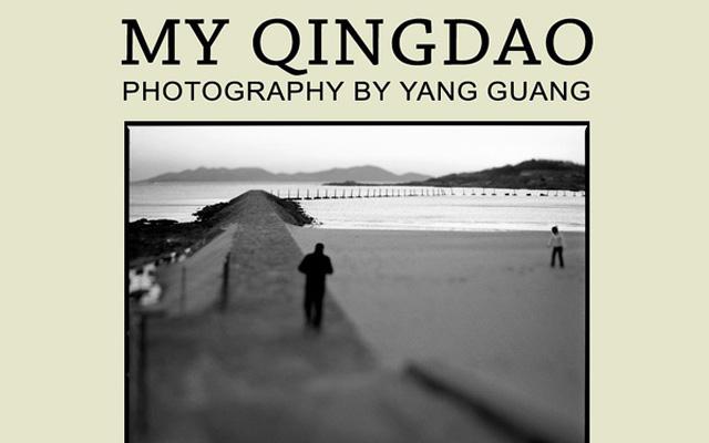 My Qingdao Photography By Yang Guang