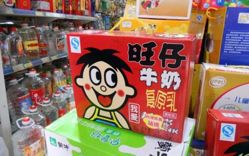 Qingdao Photos Village Shop Color Biscuits