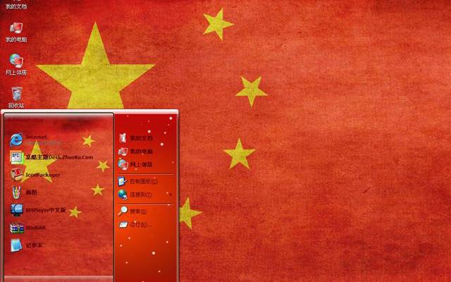 National Day China October 1