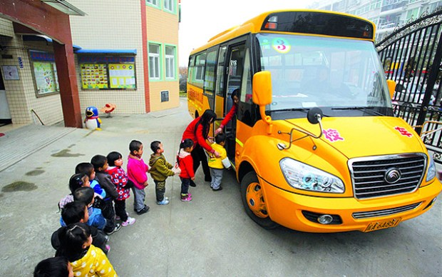 Yellow School Bus Chinese Children
