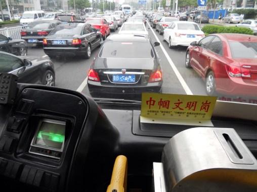 Cars on Fuzhou Lu in Qingdao, China
