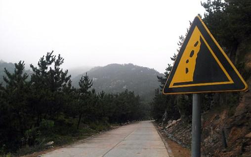 Qingdao Hash House Harriers Trail