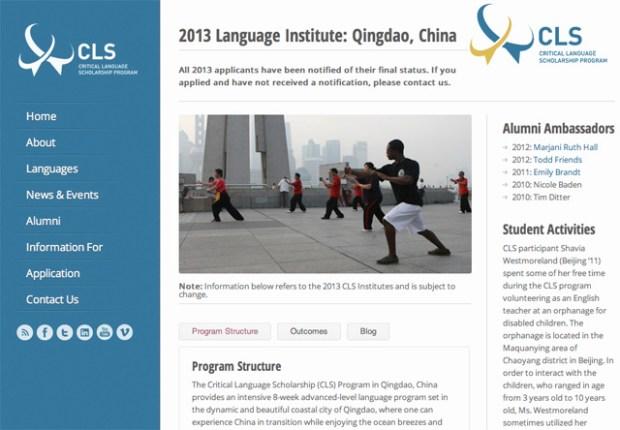 Critical Language Scholarships Qingdao China