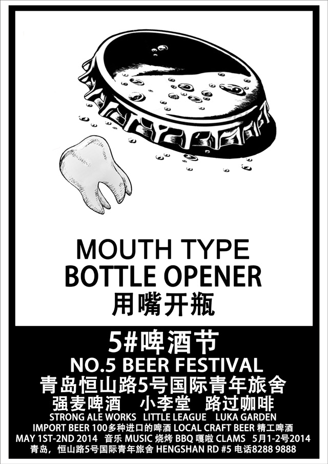 May Day Beer Fest Qingdao A4 CAPS OFF