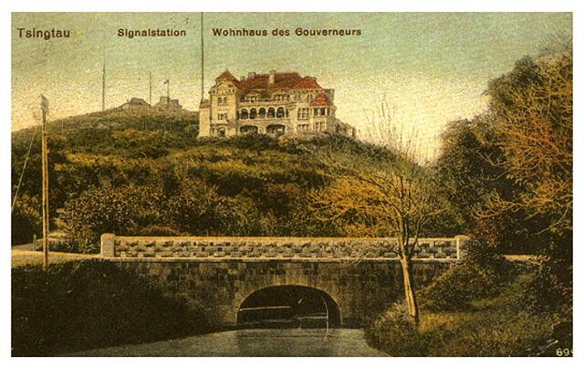 Qingdao Governors Mansion bridge postcard