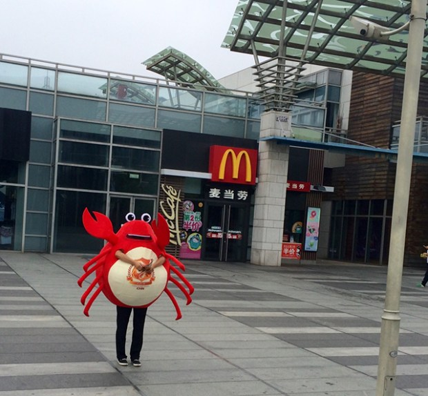 Crab Costume Qingdao McDonalds Marina City