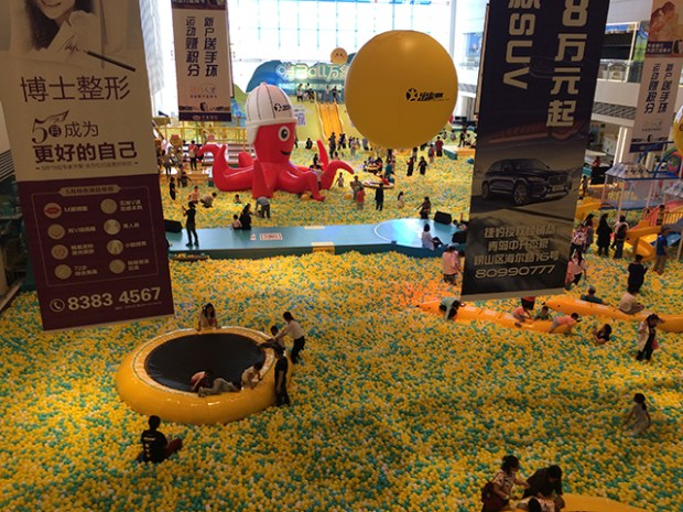 Qingdao Shopping Mall Mix Play area