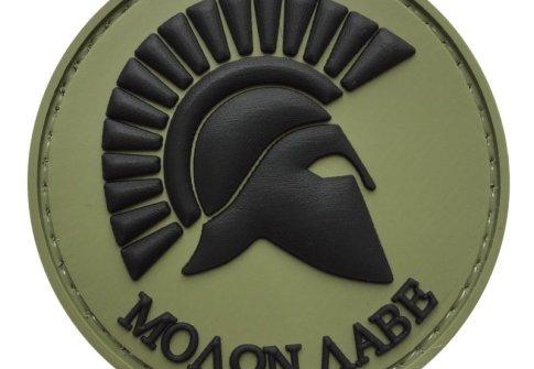 Custom Logo Rubber Patch
