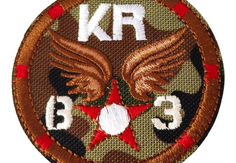 Logo Custom Large Sequin On Cloth Heat Transfer Design Ruff Ryder Air Force Patch