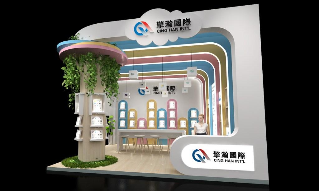 CBME exhibition Qinghanlabel 3