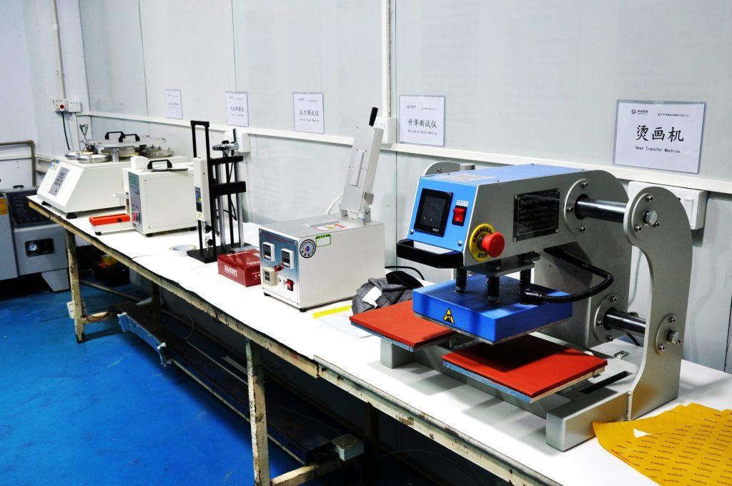 Qinghan lab