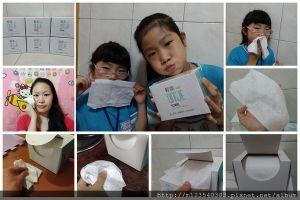 敏感性肌膚適用個人清潔巾~QingJie輕潔輕潔肌膚護理巾