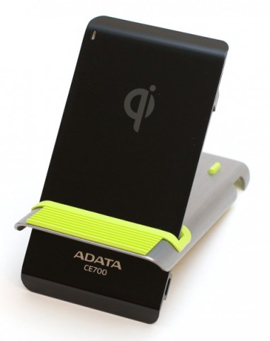 q_wireless_power_qiwireless.com