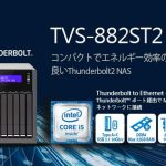 QNAPは、Intel Core i5 プロセッサ、デュアル10GbE、 USB3.1 10Gbps搭載のThunderbolt 2 NAS TVS-882ST2を発表