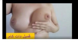 سینه مالی داف سکسی ایرانی