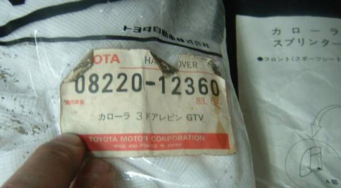 AE86-half-coverc
