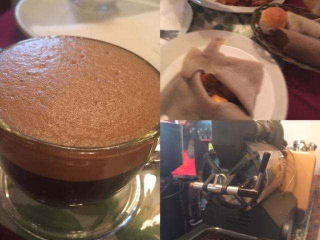 Addis Breakfast