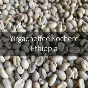 Green Ethiopian Yirgacheffee Kochere