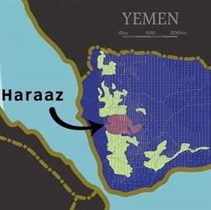 Yemeni Haraaz Red