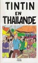 Bud E. Weyzer - Tintin en Thaïlande