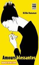 Kiriko Nananan - Amours blessantes