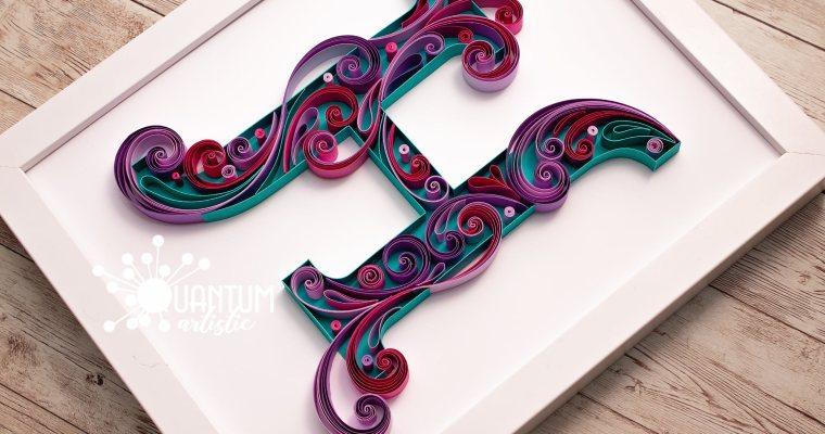 Quilled Letter H Monogram | Teal, Purple, Pink