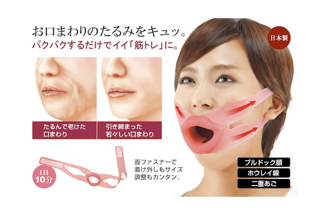 Most Weird Beauty Accessories Made In Japan