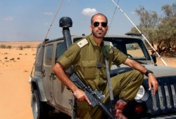 Highest ranking Muslim officer in the IDF