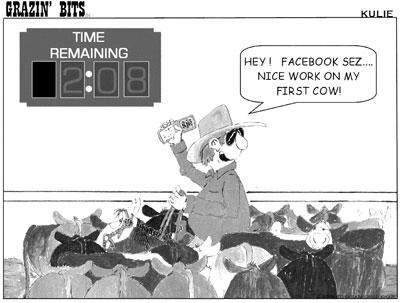 IntheFunnies KO201112---Facebook-Sez